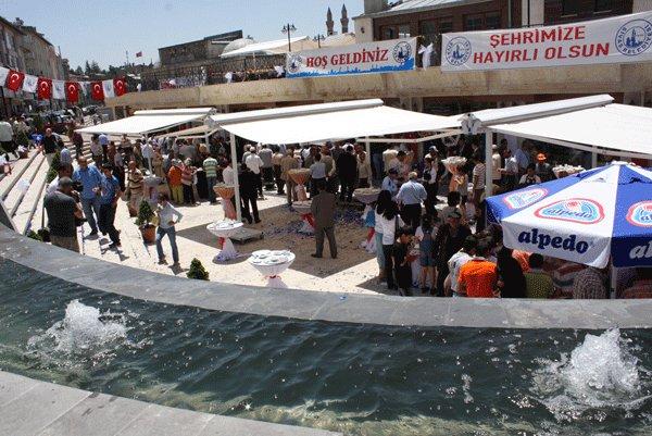 Sivas Belediyesi Selçuklu Sosyal Tesisleri Restaurantı